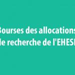 Bourses des allocations de recherche de l'EHESP