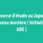 Bourse d'étude au Japon niveau mastère ( Initiative ABE )