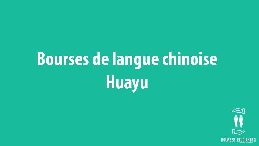 Bourses de langue chinoise Huayu