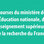 Bourses du ministère de l'Éducation nationale, de l'Enseignement supérieur et de la recherche du France