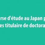 bourse-japon-doctorat