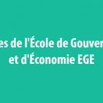 bourses EGE