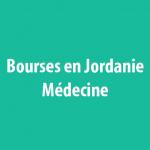 bourses Jordanie médecine