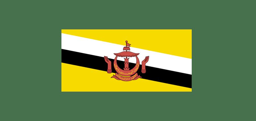 Bourse-brunei
