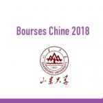 bourses chine shandong university