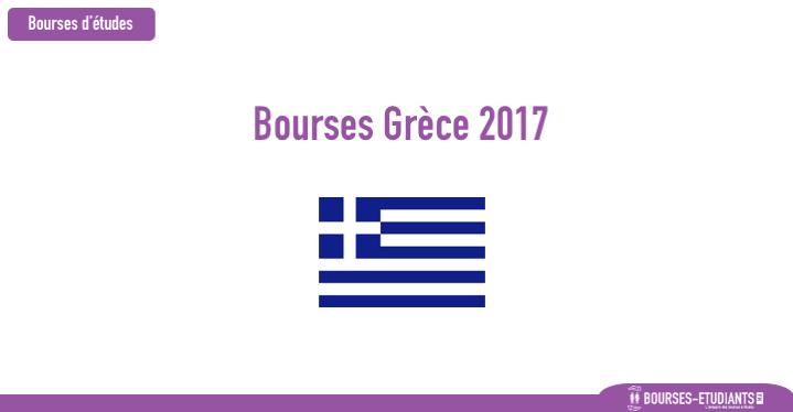 Greek scholarships