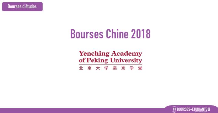 Yenching Academy