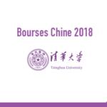 Tsinghua University bourses maroc