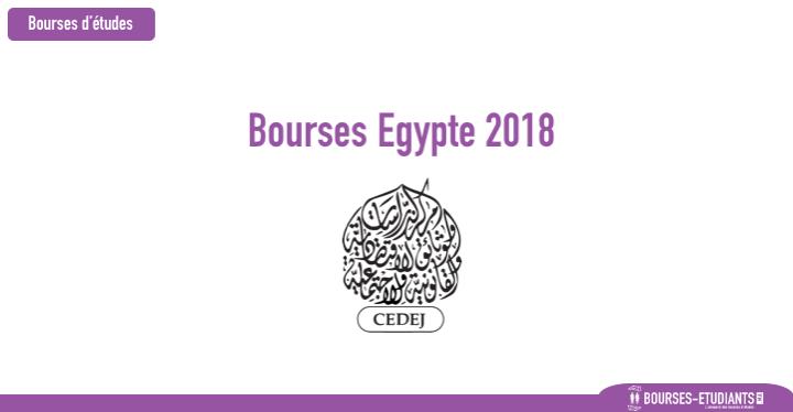 CEDEJ Bourses Maroc