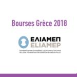 ELIAMEP Bourses Maroc