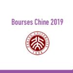 Peking University bourses maroc 2019