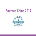 Bourses d'études : Chine 2019 - Institut de technologie de Harbin