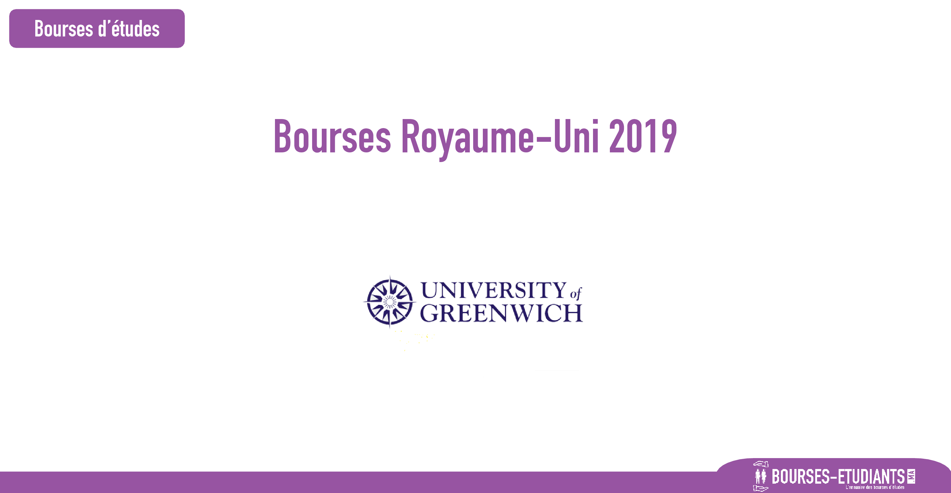 bourse University of Greenwich
