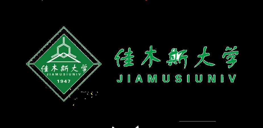 Jiamusi University