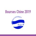 bourse Qingdao