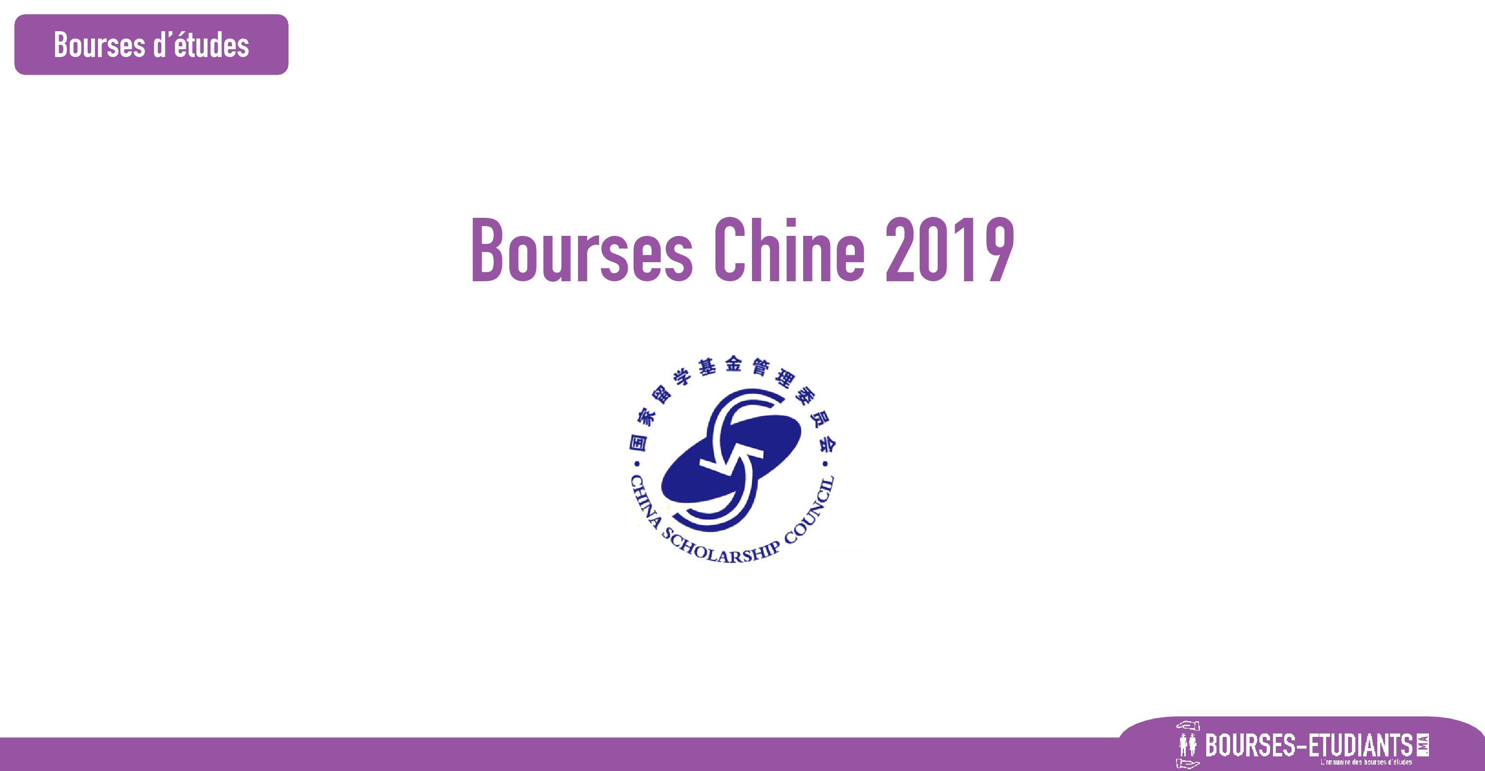 Bourses d'étude Chine 2019 : Yunnan Provincial Government