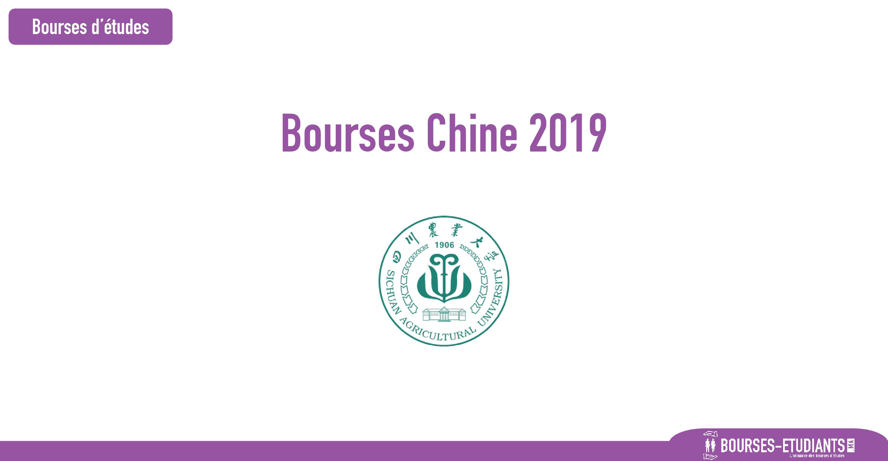 bourse Sichuan Agricultural University