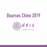 bourse Tsinghua University
