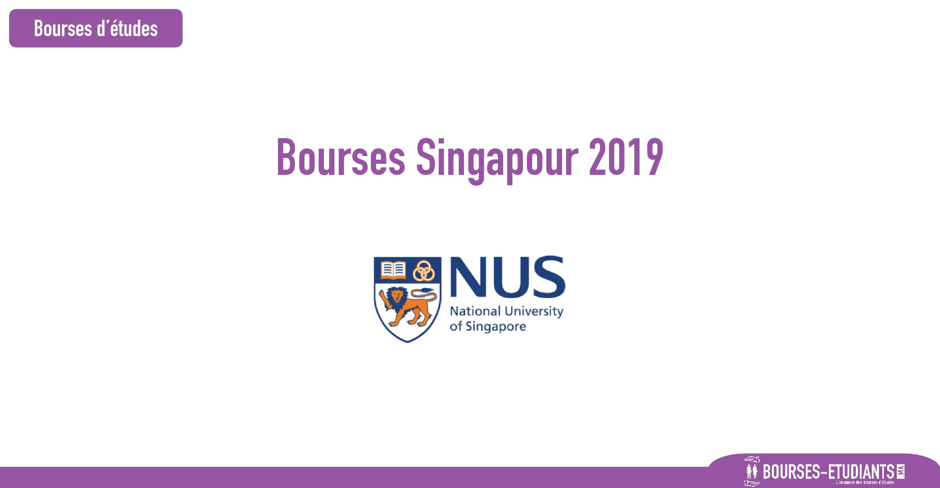 bourse National University of Singapore
