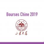 bourse Shandong University