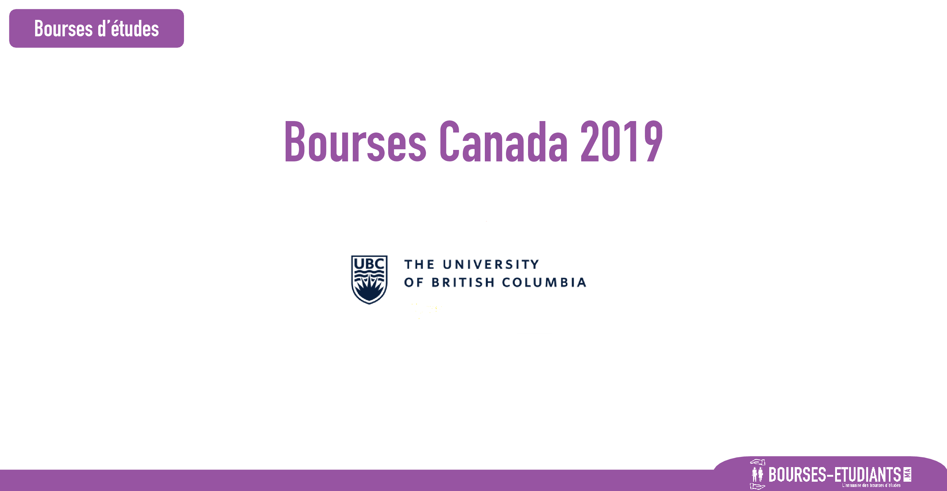 bourse University of British Columbia