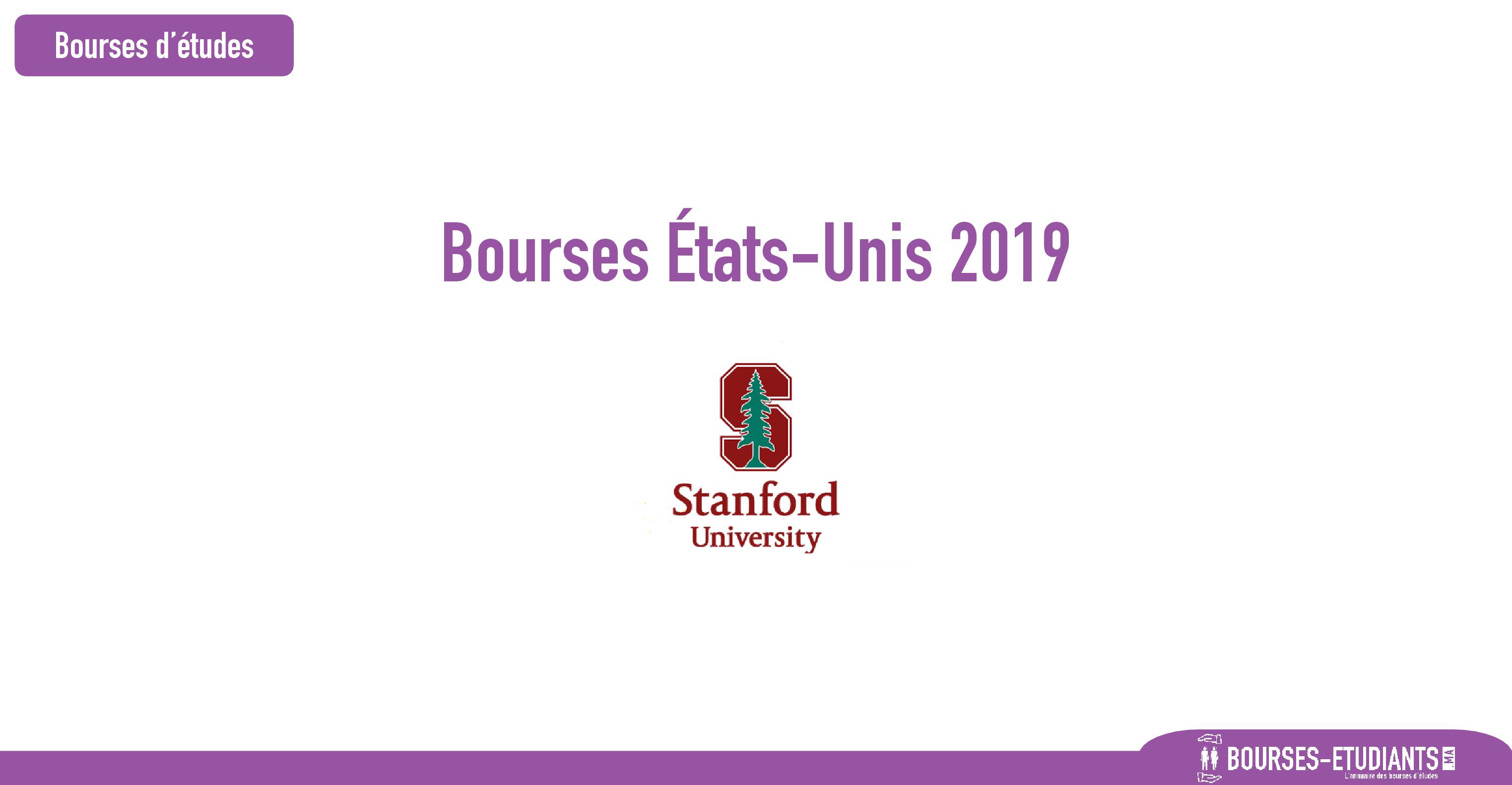 bourse Stanford University
