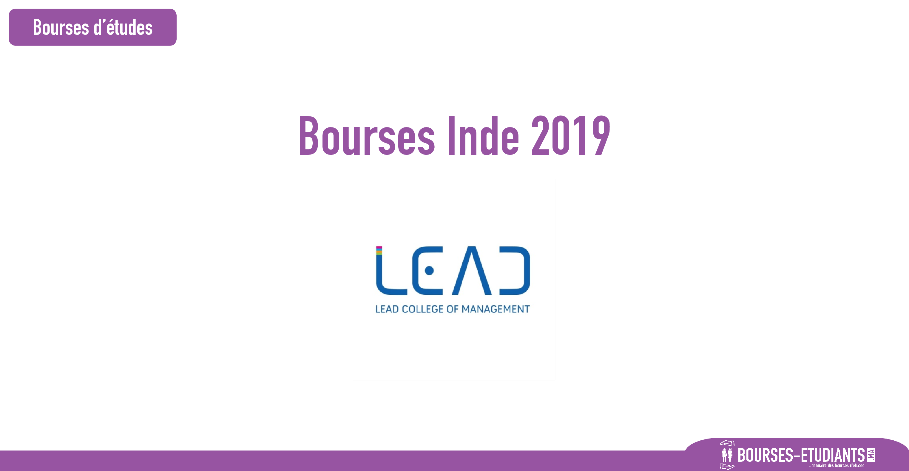 bourse LEAD College of Management