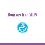 bourse University of Tehran