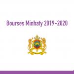 bourses-minhaty-2019