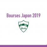 bourse Aoyama Gakuin University