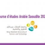 Bourse d'études Arabie Saoudite 2020 - Université King Abdullah
