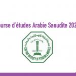 Bourse d'études Arabie Saoudite 2020 - Université King Fahd