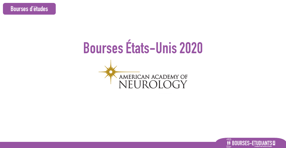 bourse American Academy of Neurology