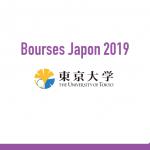 bourse University of Tokyo