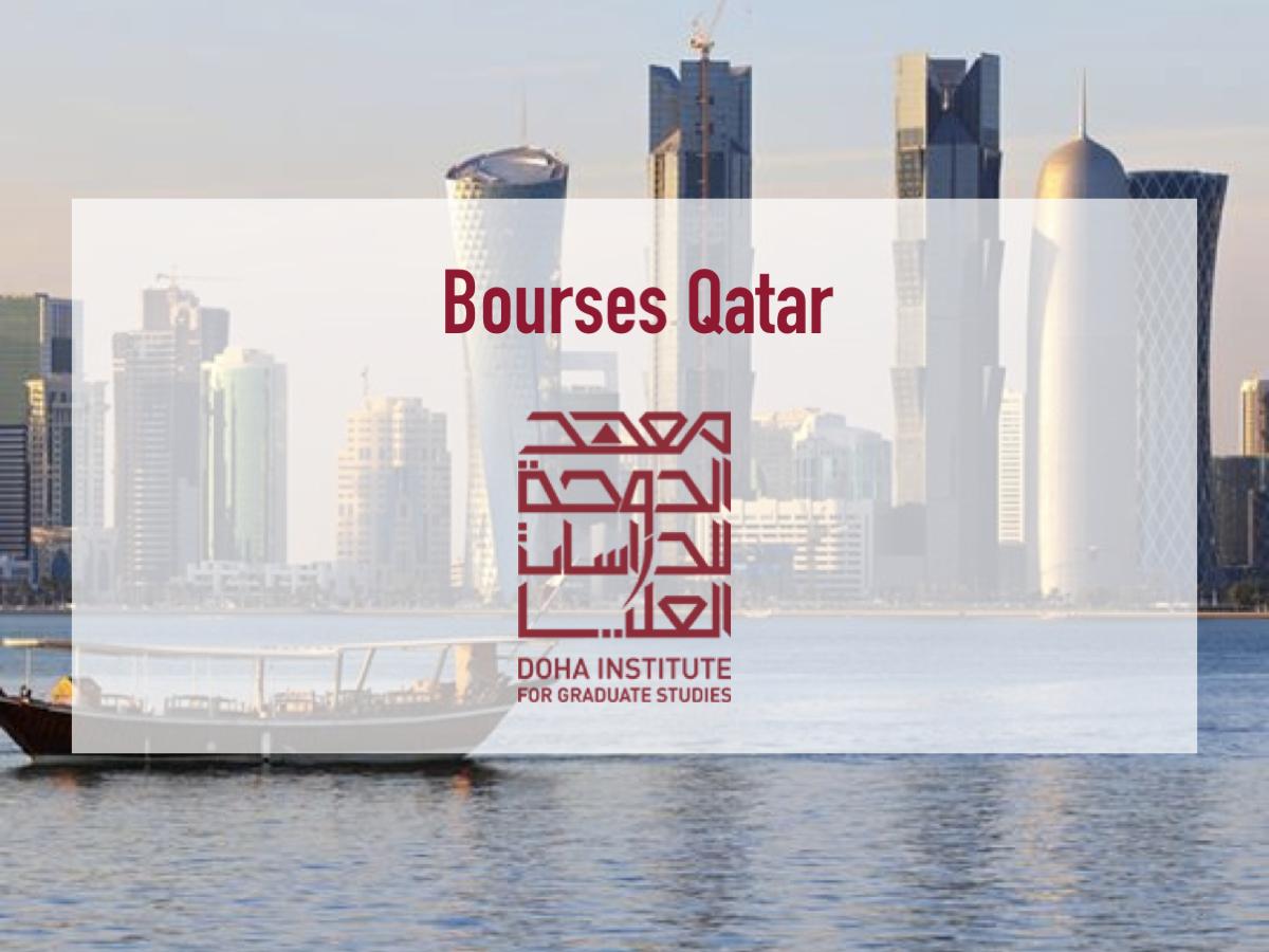 منح حكومة قطر