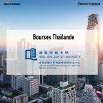 Bourses Thailande