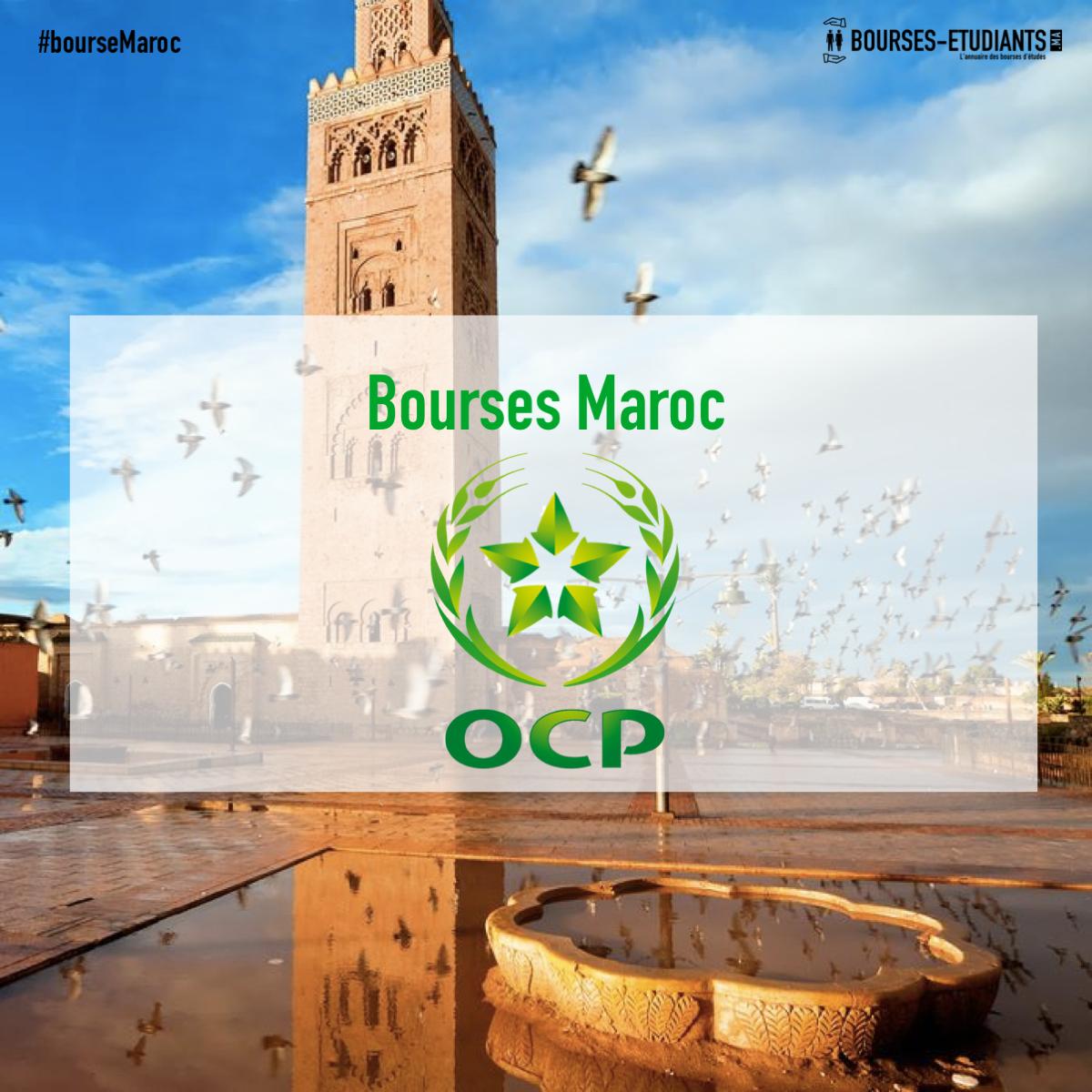 Bourse OCP 2020