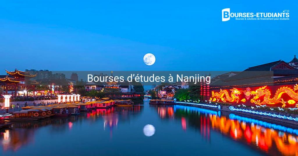 Étudier à Nanjing