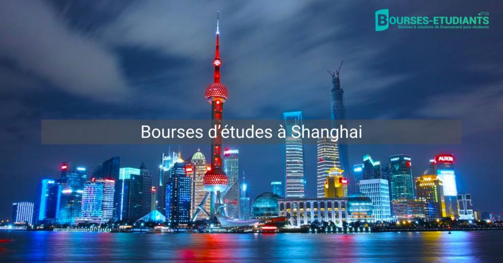 Étudier à Shanghai