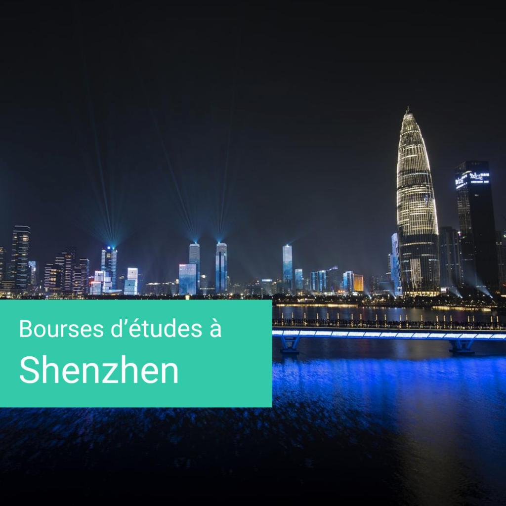 Etudier à Shenzhen