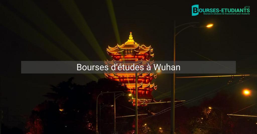 Étudier à Wuhan